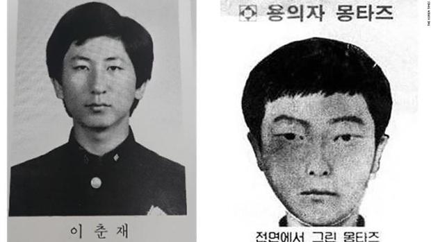 Bi kịch oan sai từ vụ án giết người hàng loạt chấn động lịch sử Hàn Quốc: 20 năm ngồi tù chịu khổ cực, rồi đột nhiên hung thủ thực sự thú tội - Ảnh 9.