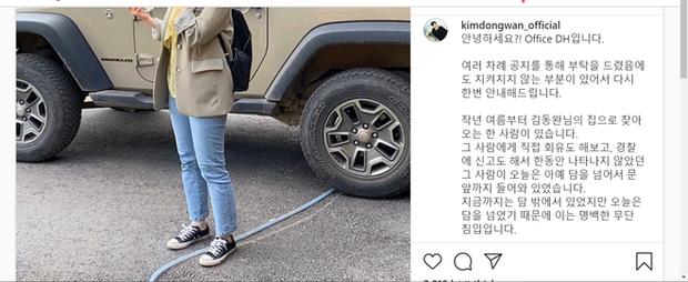 Lần đầu có nam idol dám đăng thẳng ảnh vạch trần fan cuồng, vừa dằn mặt vừa van xin vì bị hành động rùng mình - Ảnh 5.