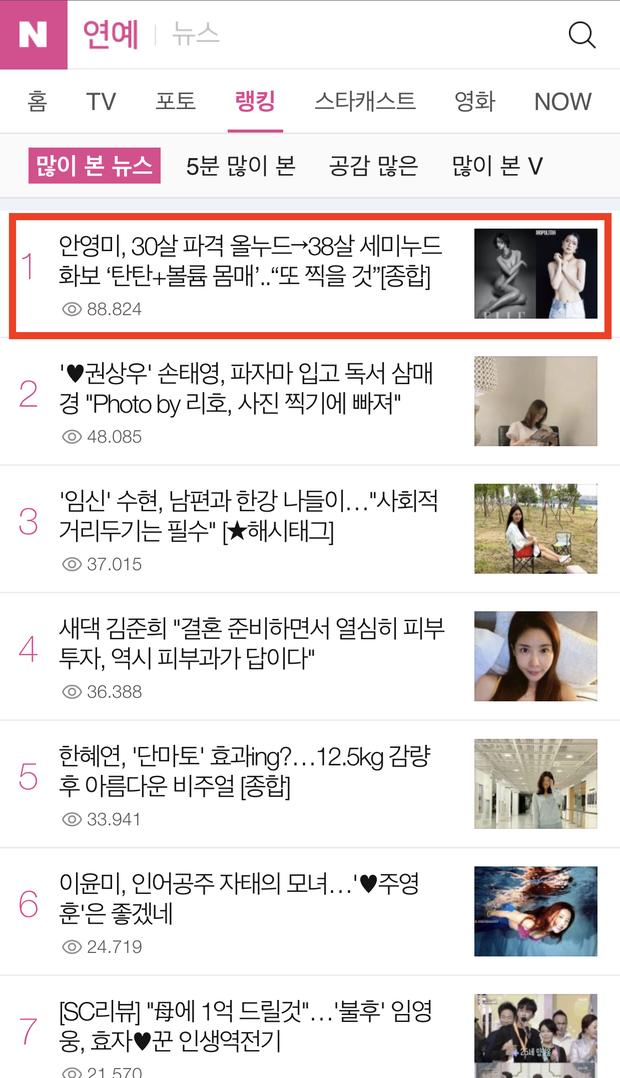 Nữ diễn viên Reply 1997 nhà YG chiếm trọn Top 1 Naver từ tối qua đến giờ, tất cả là nhờ màn lột xác nude 100% trên bìa tạp chí - Ảnh 6.