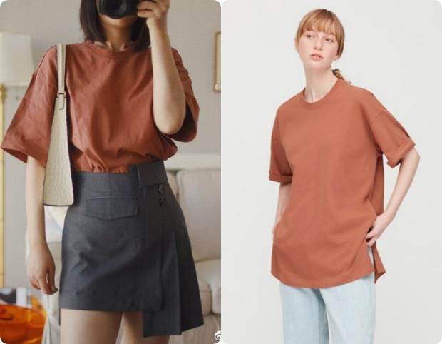 Thử 8 dáng áo phông cơ bản của Uniqlo, cô nàng này còn khuyến mại thêm vài cách mặc chanh sả hay ho - Ảnh 1.