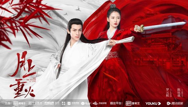 Nguyệt Thượng Trọng Hỏa xác nhận ngày lên sóng, fan kêu gào đòi công bằng cho loạt phim đắp chiếu của Dạ Thần La Vân Hi - Ảnh 3.