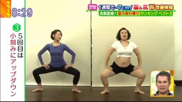 Lại có thêm 2 bài tập từ đài TBS Nhật Bản giúp bạn có thể giảm tới 7cm vòng eo chỉ trong 1 tuần - Ảnh 11.