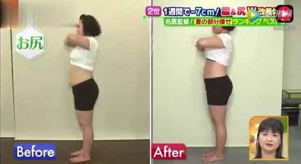 Lại có thêm 2 bài tập từ đài TBS Nhật Bản giúp bạn có thể giảm tới 7cm vòng eo chỉ trong 1 tuần - Ảnh 15.