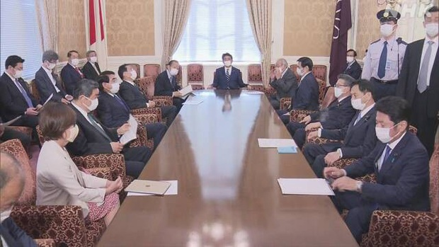 Nhật Bản bãi bỏ tình trạng khẩn cấp trên toàn quốc - Ảnh 1.