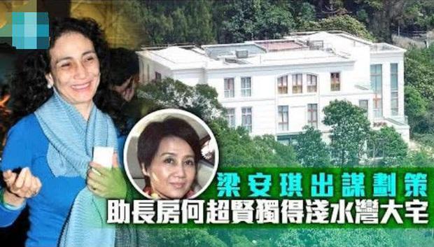 Hà Siêu Hùng: Con gái bị trùm sòng bạc Macau ghẻ lạnh, gồng gánh vì anh qua đời, chị điên loạn nhưng là người duy nhất không muốn tranh gia sản tỷ đô - Ảnh 14.