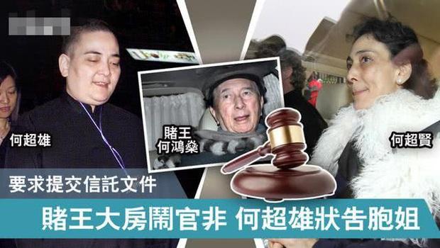 Hà Siêu Hùng: Con gái bị trùm sòng bạc Macau ghẻ lạnh, gồng gánh vì anh qua đời, chị điên loạn nhưng là người duy nhất không muốn tranh gia sản tỷ đô - Ảnh 15.