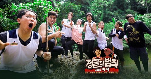 Show sống còn nổi tiếng Hàn Quốc chính thức bị khai tử sau 9 năm lên sóng vì ảnh hưởng của đại dịch - Ảnh 1.