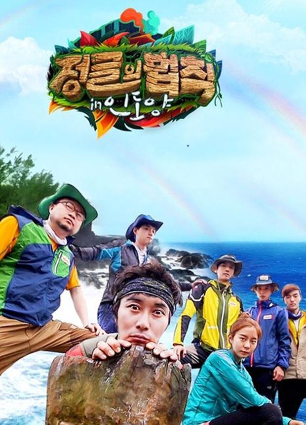 Show sống còn nổi tiếng Hàn Quốc chính thức bị khai tử sau 9 năm lên sóng vì ảnh hưởng của đại dịch - Ảnh 2.