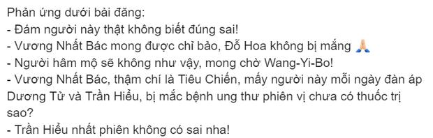 Băng Vũ Hỏa vừa khai máy, fan Vương Nhất Bác đã bị tố sân si, cạnh tranh với Trần Hiểu - Ảnh 2.