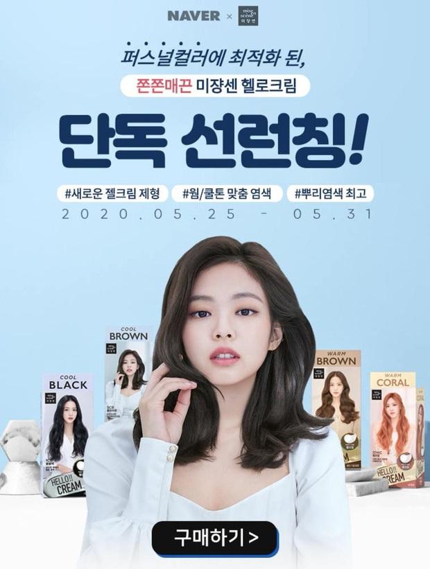 Nâng Jennie quá đà mà ghẻ lạnh Lisa, hãng mỹ phẩm bị cộng đồng fan Black Pink kêu gọi tẩy chay rầm rộ - Ảnh 1.