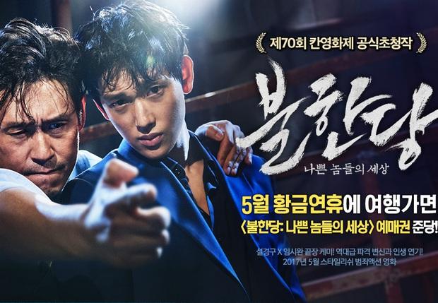 5 ông trùm xã hội đen khuynh đảo điện ảnh Hàn: Từ trùm đa cấp tỉ đô Lee Byung Hun tới tay buôn vũ khí khét tiếng Hyun Bin đều có đủ - Ảnh 6.