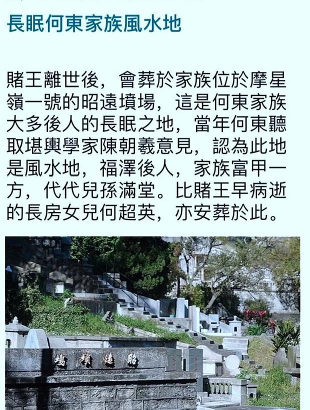 Chi tiết tang lễ trùm sòng bạc Macau: Quá nhiều bất cập và khó khăn, gia đình quyết định chôn cất tại địa điểm đặc biệt - Ảnh 5.