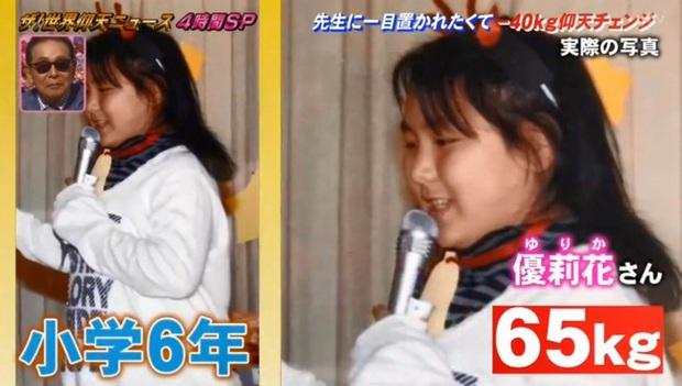 Cú giảm cân lột xác gây choáng nặng của nữ sinh Nhật Bản: quyết giảm từ 82kg xuống 42kg để tỏ tình với người thương - Ảnh 2.