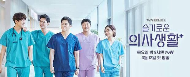 Đầy nhân văn và chân thật, Hospital Playlist chính là phim y khoa hay nhất xứ Hàn lúc này! - Ảnh 1.