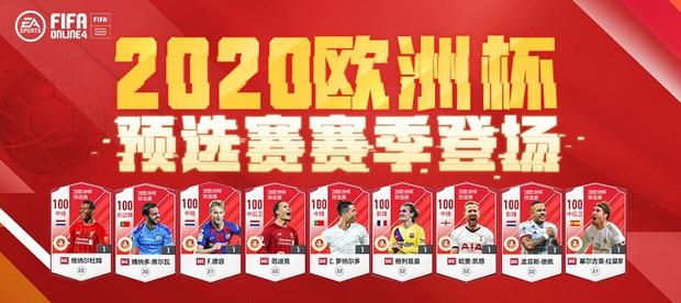 FO4 lại sắp có mùa thẻ mới Best Of Europe, Ronaldinho sẽ là ICONS tiếp theo với chỉ số siêu khủng! - Ảnh 1.