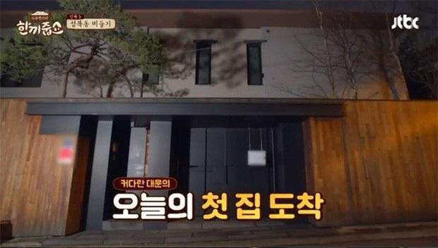Bae Yong Joon: Quá khứ nghèo khổ, bị giới hào môn chối bỏ rồi thành ông hoàng Kbiz hô biến mỹ nhân Vườn sao băng thành bà hoàng - Ảnh 13.