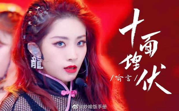 """5 fandom chi tiền tỷ để Idol làm Center của """"Thanh Xuân Có Bạn 2: Ngu Thư Hân bất ngờ lép vế trước 3 cái tên khác - Ảnh 4."""