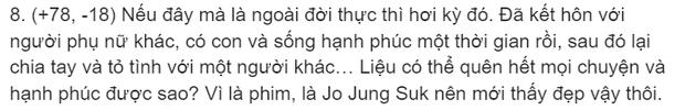 Netizen Hàn phát cuồng vì tập cuối Hospital Playlist: Khen Jo Jung Suk ngọt ngào nhưng trái tim dành trọn cho anh cha xứ - Ảnh 4.