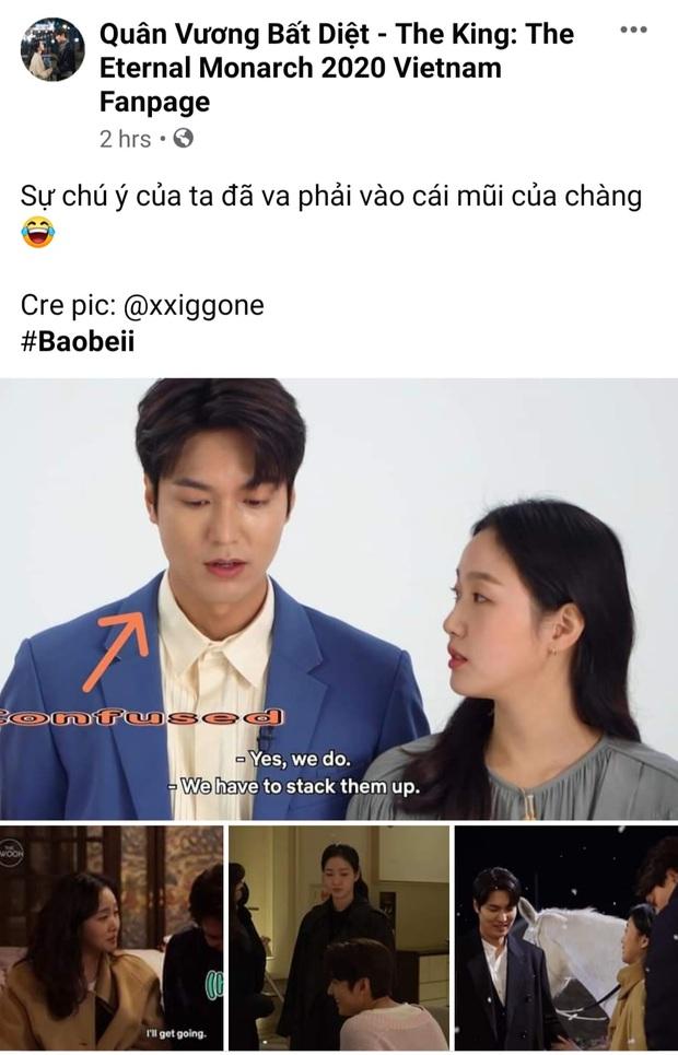 Nháo nhào khoảnh khắc Kim Go Eun nhìn Lee Min Ho đắm đuối: Sự chú ý của ta đã va phải bộ phận này của chàng - Ảnh 2.