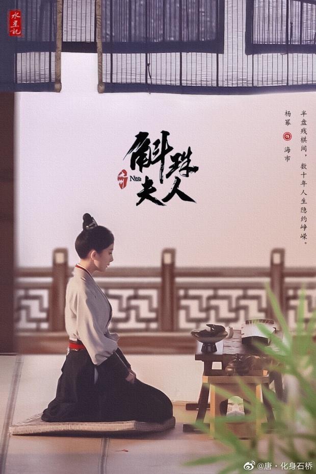 Dương Mịch đi đường quyền siêu đỉnh ở hậu trường phim mới, netizen cà khịa: Xem mà tưởng Phù Dao năm nào cơ! - Ảnh 10.