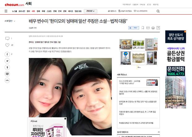 NÓNG: Nữ diễn viên Hàn bị tố là tú bà, lừa nạn nhân bán dâm tại Philippines, danh tính bị hé lộ vì là vợ cũ tuyển thủ cầu lông quốc gia - Ảnh 4.