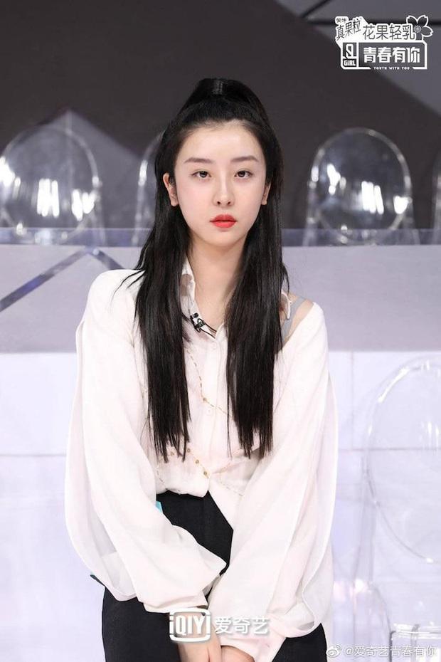 Xôn xao tấm hình rò rỉ top 9 debut TXCB trước đêm chung kết, netizen từ chối tin vì Triệu Tiểu Đường mất hút và được thay thế bởi thí sinh khác - Ảnh 2.