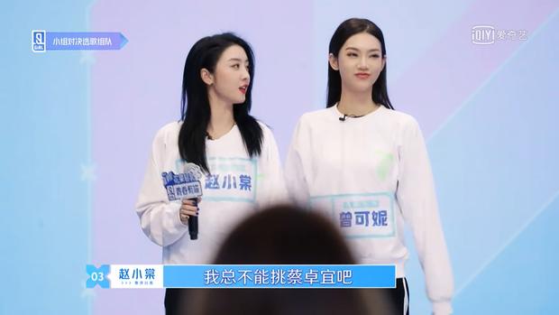 Top 9 debut chính thức của Thanh Xuân Có Bạn: Visual ngút ngàn, drama rợp trời tài năng đi liền với thị phi - Ảnh 16.