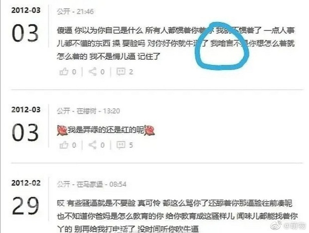 Top 9 debut chính thức của Thanh Xuân Có Bạn: Visual ngút ngàn, drama rợp trời tài năng đi liền với thị phi - Ảnh 31.