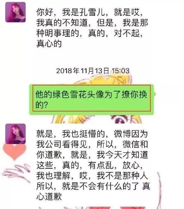 Top 9 debut chính thức của Thanh Xuân Có Bạn: Visual ngút ngàn, drama rợp trời tài năng đi liền với thị phi - Ảnh 23.