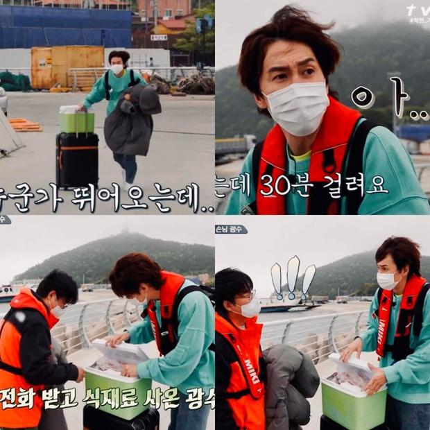 """Góc """"ăn chắc mặc bền"""": Ra đảo quay show, Lee Kwang Soo hớt hải mang theo 6kg thịt và 2 con gà, thế mới an tâm đi được! - Ảnh 1."""