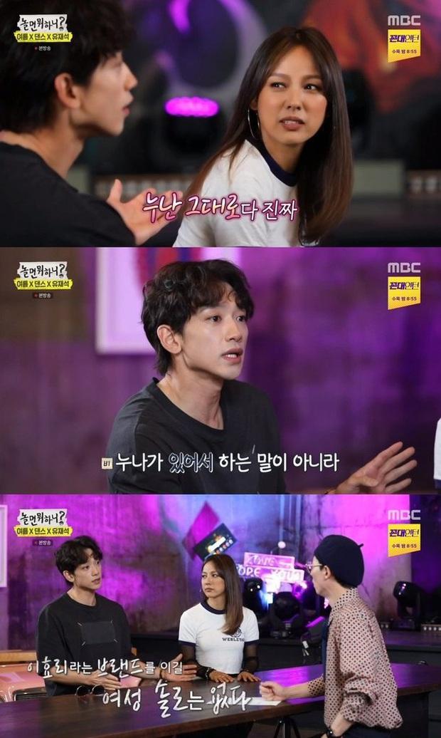"""Bi Rain tiết lộ nữ idol """"bất khả chiến bại"""" của Kpop làm Knet khó tính cũng phải tâm phục khẩu phục vì quá xứng đáng, debut 22 năm vẫn """"nổi như cồn"""" - Ảnh 2."""