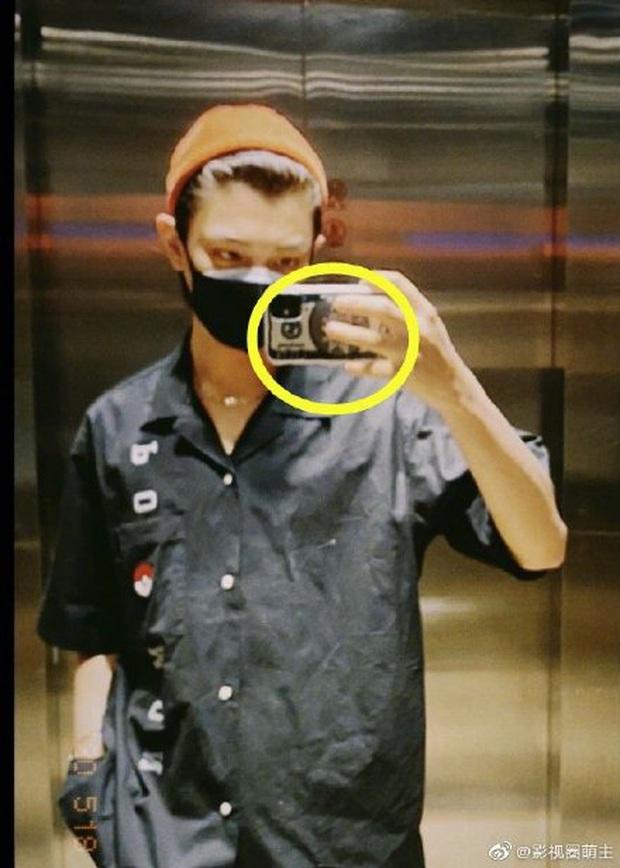 Phát hiện hai nam chính Trần Thiên Thiên Trong Lời Đồn dùng ốp điện thoại đôi, fan liền đồn phim ngôn tình sắp thành đam mỹ - Ảnh 1.