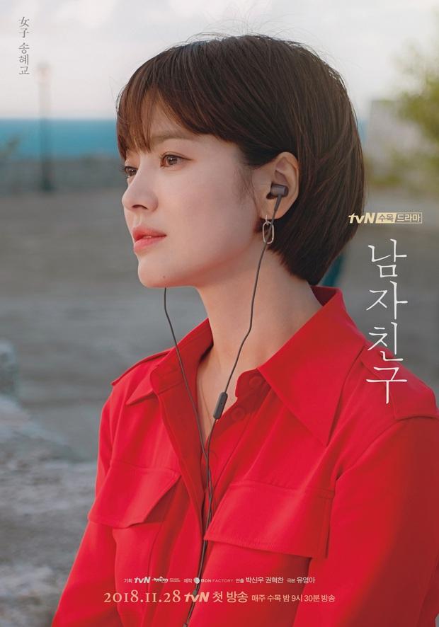 Hè nóng ná thở, muốn xén tóc cho nhẹ đầu thì chị em hãy tham khảo 3 kiểu tóc ngắn được sủng nhất trong phim Hàn - Ảnh 5.