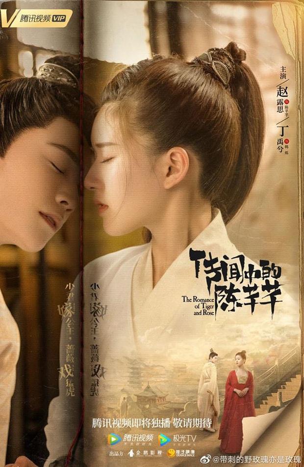 Ngất lịm trước loạt khoảnh khắc xinh như mộng của Triệu Lộ Tư ở Trần Thiên Thiên Trong Lời Đồn - Ảnh 18.