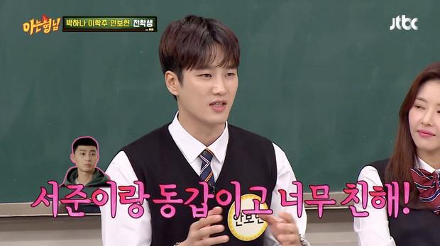 Bị đồn bất hòa với Park Seo Joon, nghịch tử điển trai Ahn Bo Hyun đáp trả: Tụi mị mới nhậu tuần trước nè! - Ảnh 3.