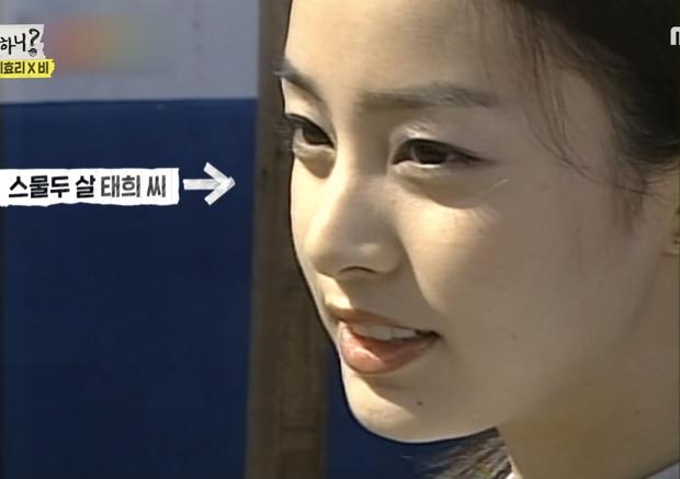 Hết chuyện hẹn hò Bi Rain, giờ nhan sắc Lee Hyori - Kim Tae Hee ngày xưa cũng bị đào lên so sánh - Ảnh 4.