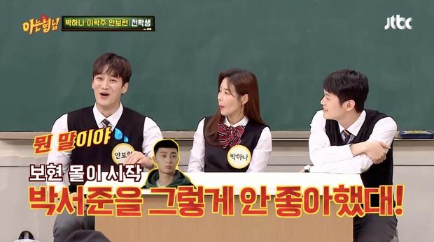 Bị đồn bất hòa với Park Seo Joon, nghịch tử điển trai Ahn Bo Hyun đáp trả: Tụi mị mới nhậu tuần trước nè! - Ảnh 1.