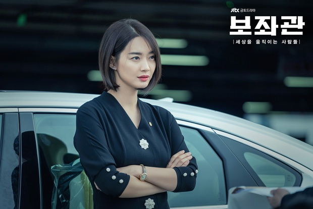 Hè nóng ná thở, muốn xén tóc cho nhẹ đầu thì chị em hãy tham khảo 3 kiểu tóc ngắn được sủng nhất trong phim Hàn - Ảnh 3.