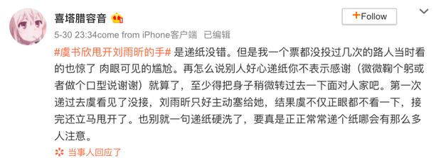 Khoảnh khắc tranh cãi nhất TXCB: Ngu Thư Hân vùng vằng, tỏ thái độ không chịu nắm tay center đứng thứ nhất Lưu Vũ Hân - Ảnh 9.