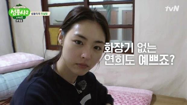 Netizen bình chọn 10 mỹ nhân Hàn mặt mộc đẹp nhất: Song Hye Kyo và dàn diễn viên chịu thua 2 nữ idol, No.1 gây sốc vì % thắng quá khủng - Ảnh 8.