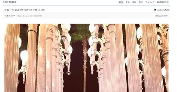 Bức ảnh gây bão MXH: 3 chân dài cực phẩm Park Bo Gum, Park Seo Joon, Lee Soo Hyuk biến sao nam thành nấm lùn lọt thỏm - Ảnh 5.