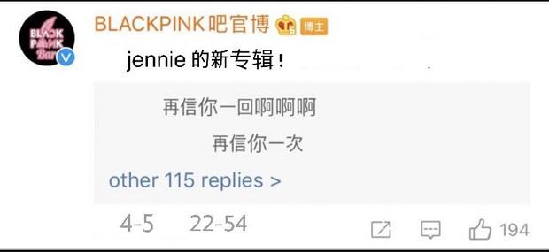 """Jennie từng bị chê là rapper mà không biết sáng tác, """"chém gió"""" tự viết lời, nhưng giờ rộ tin sẽ làm producer trong album comeback của BLACKPINK? - Ảnh 1."""