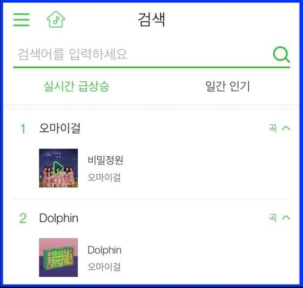 """Sức mạnh của IU: Khen """"dạo"""" bài hát của nhóm nữ mới nổi 1 câu mà bài hát leo top Melon khiến đàn em sướng rơn, cảm ơn rối rít - Ảnh 3."""