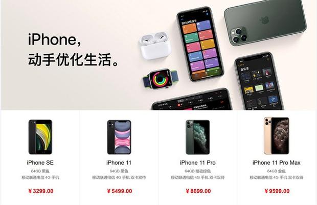 Apple vừa đánh bại Xiaomi, OPPO và Vivo ngay tại sân nhà của các hãng này - Trung Quốc, vì sao lại thế? - Ảnh 1.