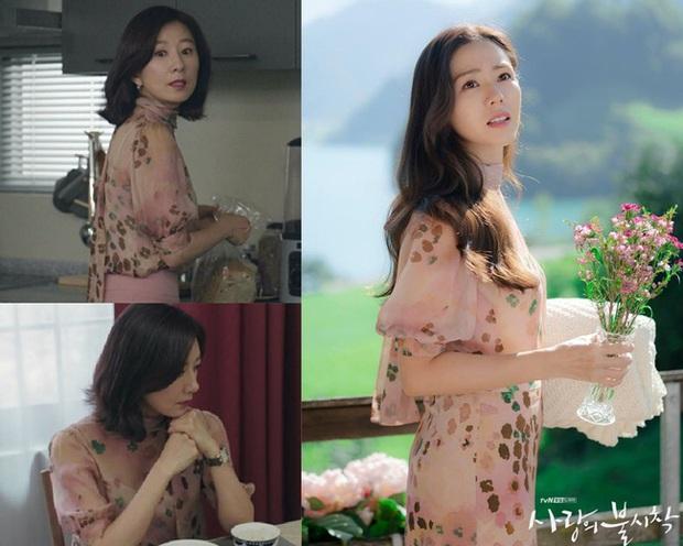 Son Ye Jin xinh tươi phơi phới trong chiếc áo hoa nhưng vẫn thua nhẹ bà cả Thế Giới Hôn Nhân về độ sang trọng, quý phái - Ảnh 4.