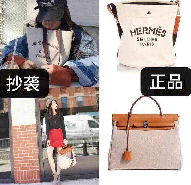 Tiểu tam cặp kè chủ tịch Taobao: Diện toàn hàng nhái, còn cả gan nhái cả áo hàng hiệu của chính thất phu nhân - Ảnh 6.