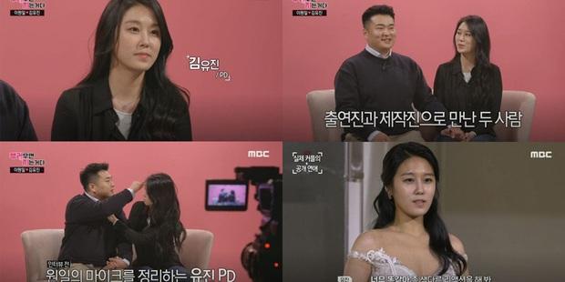 Nữ chính show hẹn hò của Hàn Quốc tìm cách tự tử trước cáo buộc từng tham gia bạo lực học đường - Ảnh 1.