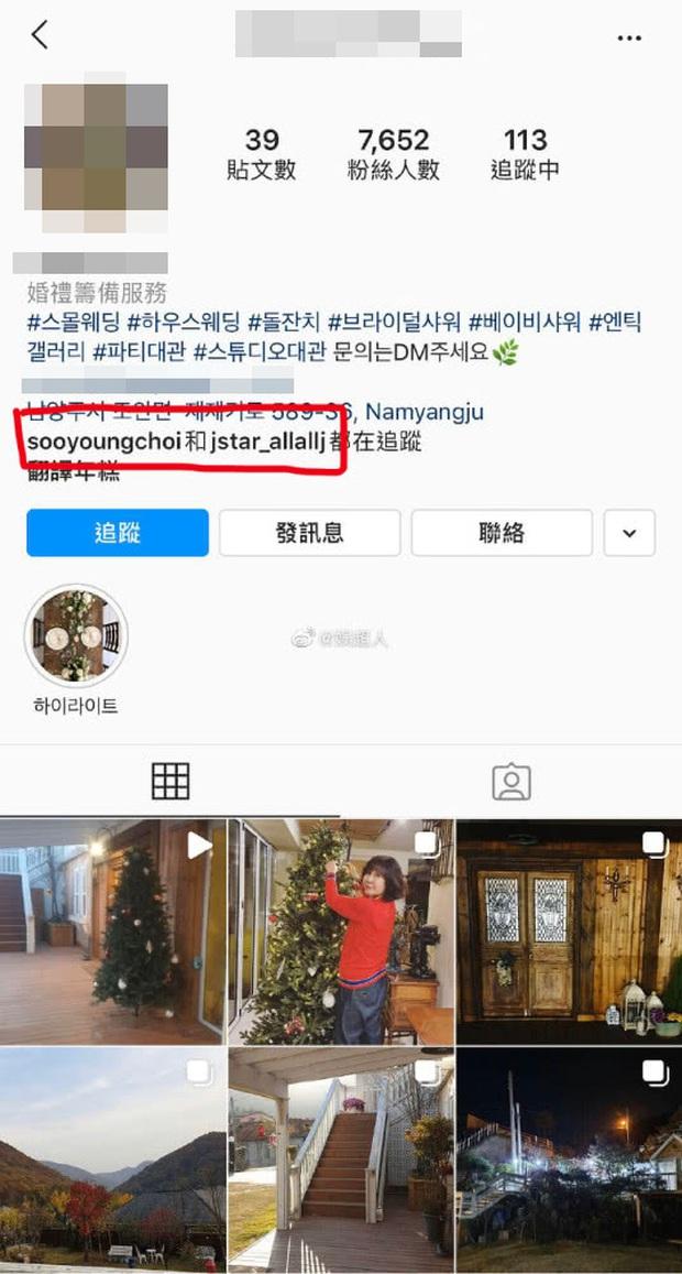 Rộ tin Sooyoung (SNSD) chuẩn bị làm đám cưới sau 8 năm hẹn hò với tài tử Hospital Playlist - Ảnh 4.