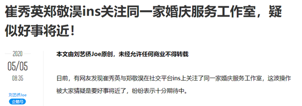 Rộ tin Sooyoung (SNSD) chuẩn bị làm đám cưới sau 8 năm hẹn hò với tài tử Hospital Playlist - Ảnh 3.