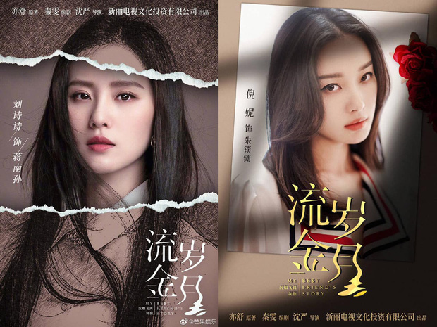 BXH 10 phim Hoa ngữ được lót dép hóng nhiều nhất hiện nay: Điểm sơ sơ toàn siêu phẩm của các nam thần - Ảnh 12.